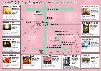 2010.1.12ブログ (1)
