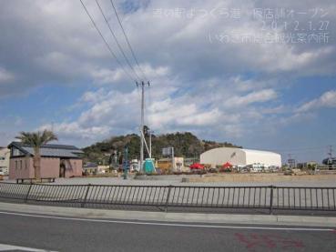 20120127道の駅よつくら港1