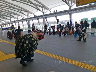 20120128いわき・ときわ路夢街道4