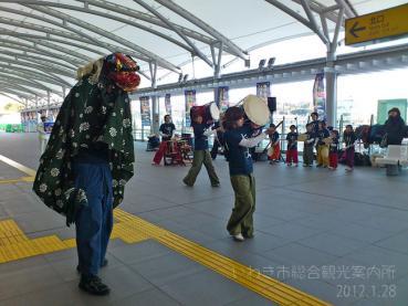 20120128いわき・ときわ路夢街道3