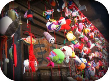 20110129中之作つるし雛飾り祭り