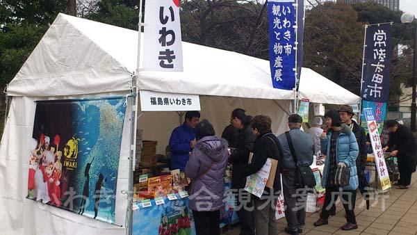 東京マラソン2012_5