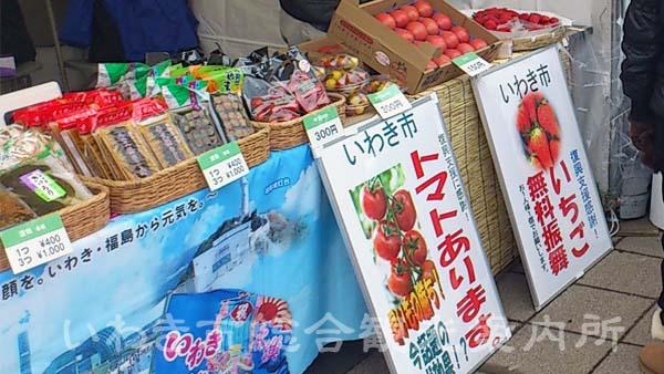 東京マラソン2012_6