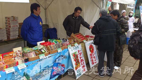 東京マラソン2012_4
