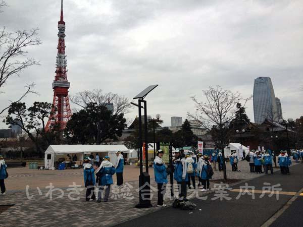 東京マラソン2012_2