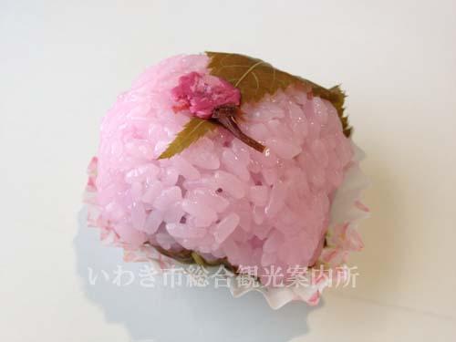 ふくみや 桜おはぎ