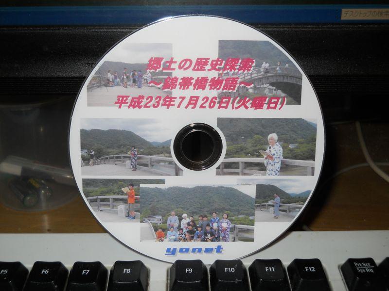 DSCN9807_R.jpg