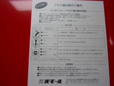 P1020207.jpg