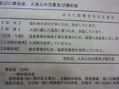 P1020695.jpg