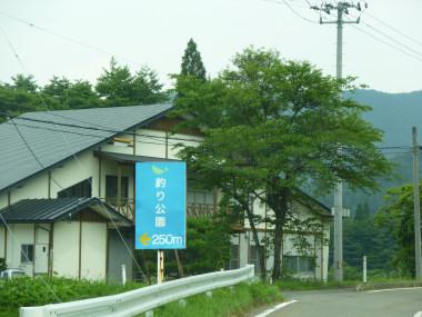 P1020740.jpg