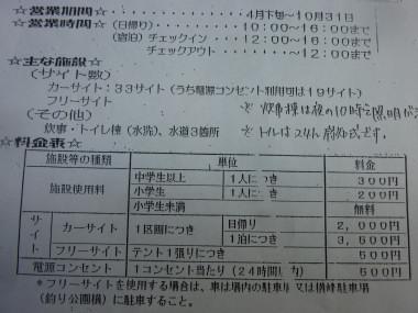 P1020773.jpg