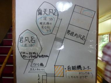 P1020845.jpg