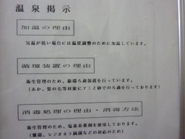P1030118.jpg