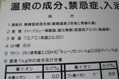 P1030132.jpg