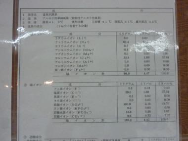 P1030527.jpg