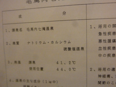P1030573.jpg