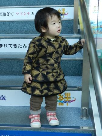 松山空港にて 1