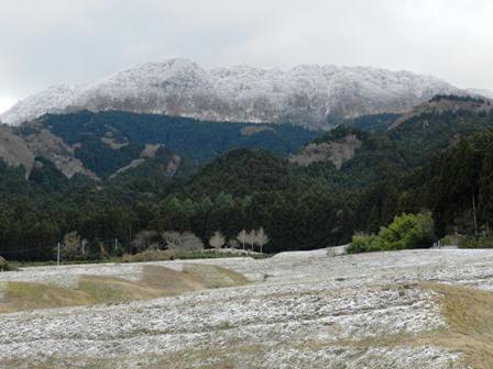 冠雪・皿ヶ嶺と周辺の山々 1