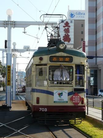 土佐電気鉄道の路面電車 4