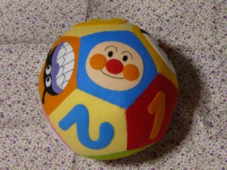 アンパンマンボール 6