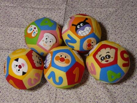アンパンマンボール 7