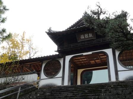 瑞應寺 3