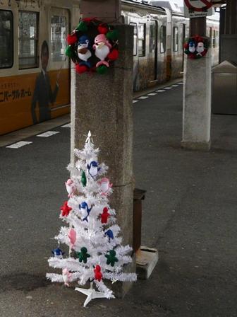 ことでん ことちゃんとことみちゃんのクリスマスツリー