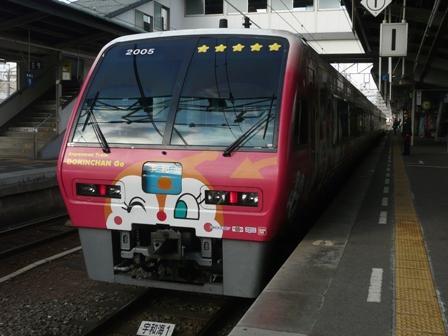 アンパンマン列車 7