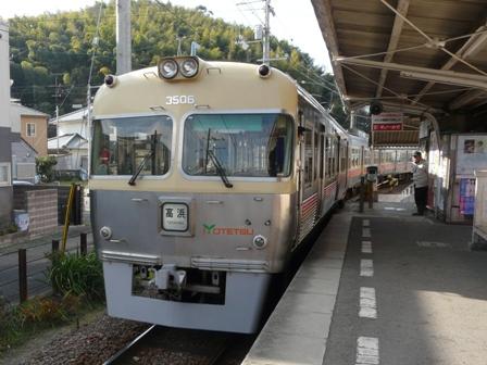 伊予鉄道 3000系電車