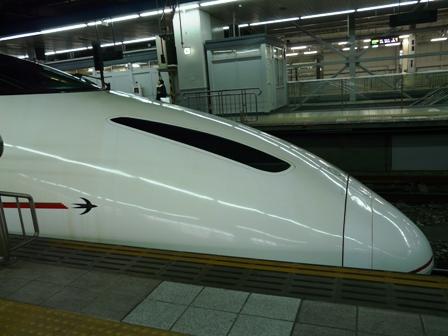 新幹線800系 「つばめ」 2