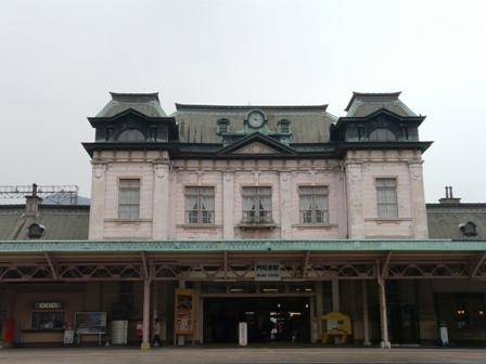 門司港駅・駅舎 2