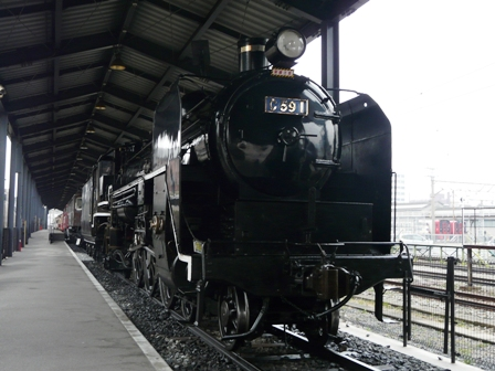 C59 1号