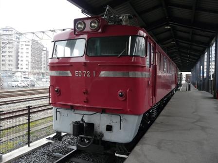 ED72 1号