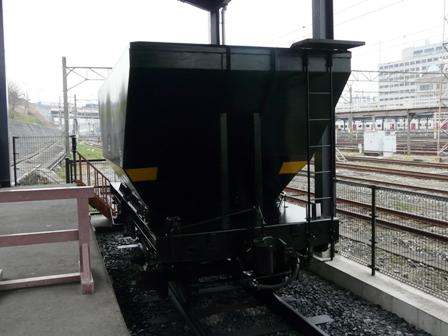 セラ1239号