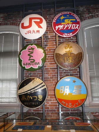 九州鉄道記念館 ヘッドマーク 1