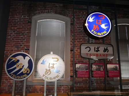 九州鉄道記念館 ヘッドマーク 2