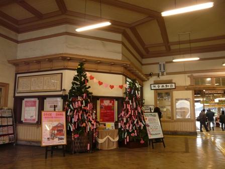 門司港駅・駅舎 3