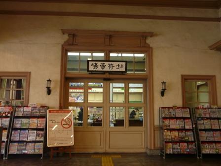 門司港駅・駅舎 4