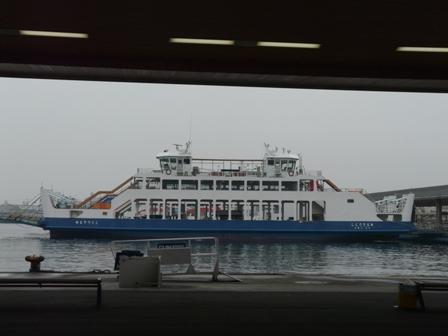 上村汽船 フェリー  「第五きりくし」