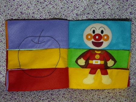 アンパンマンのパラパラ布絵本 10