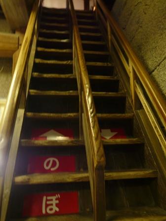 松山城 6  天守閣 階段
