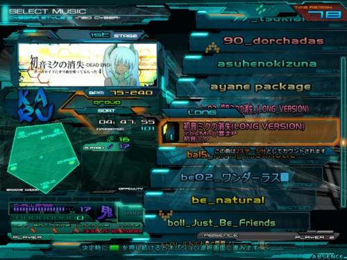 screen00103.jpg