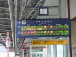 福岡旅行(2日目)④