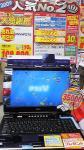 New PC ①