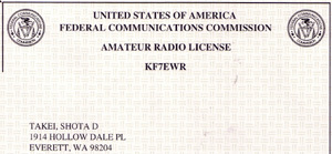KF7EWR_License