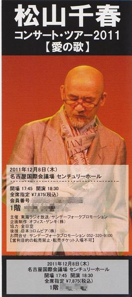 201111008.jpg