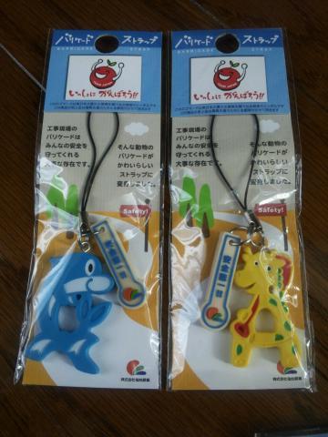 DSC_0220_convert_20120123124356.jpg