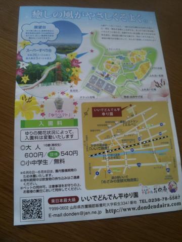 DSC_2686_convert_20120719154307.jpg