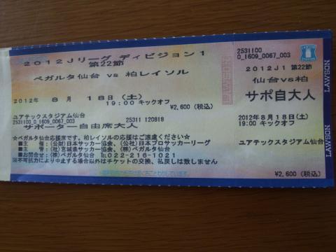 DSC_3002_convert_20120819100419.jpg