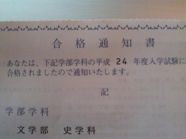 120228_195030_ed.jpg